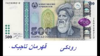 تاجیکان ازخاندان سامانی استند.
