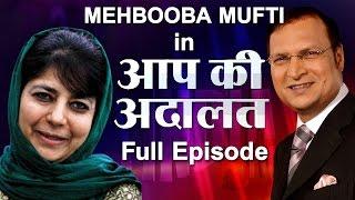 Video Mehbooba Mufti in Aap Ki Adalat (Full Episode) - India TV MP3, 3GP, MP4, WEBM, AVI, FLV Mei 2018