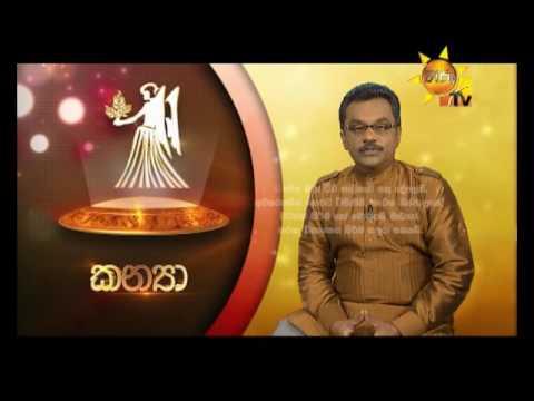 Tharu Walalla