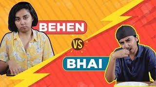 Video Bhai vs Behen | MostlySane MP3, 3GP, MP4, WEBM, AVI, FLV Mei 2018