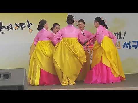 빛고을전통문화예술단 대외활동 -서구민 한마음축제 축하공연