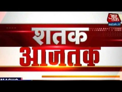 Shatak-Aaj-Tak-Top-100-News-Stories-March-8th-2016-9-PM-09-03-2016