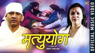 Mrityuyog - Netra Bhandari & Nalina Pariyar