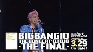 BIGBANGLIVE DVD & Blu-ray『BIGBANG10 THE CONCERT : 0.TO.10 -THE FINAL-』2017.3.29 on sale in Japan[BIGBANG OFFICIAL HP JP] http://ygex.jp/bigbang/[YGEX OFFICIAL SHOP] http://bit.ly/29dsHWn[YGEX Twitter] https://twitter.com/?lang=ja海外アーティスト史上初の4年連続ドームツアー【BIGBANG10 THE CONCERT : 0.TO.10 -THE FINAL-】!!T.O.Pの入隊前、BIGBANGフルメンバーでの最後のジャパンツアーとなった【BIGBANG10 THE CONCERT : 0.TO.10 -THE FINAL-】より、熱狂と感動のツアーファイナル@京セラドーム大阪公演(2016.12.29)を完全収録したLIVE DVD & Blu-ray、3月29日(水)発売決定!・DELUXE EDITION [DVD(4枚組)+LIVE CD(2枚組)+PHOTO BOOK+スマプラムービー&ミュージック] AVBY-58473~6/B~C  12,300円(本体価格+税)・DELUXE EDITION [Blu-ray(3枚組)+LIVE CD(2枚組)+PHOTO BOOK+スマプラムービー&ミュージック]AVXY-58477~9/B~C  13,300円(本体価格+税)・[DVD(2枚組)+スマプラムービー]AVBY-58480~1  7,300円(本体価格+税)・[Blu-ray(2枚組)+スマプラムービー]AVXY-58482~3  8,300円(本体価格+税)