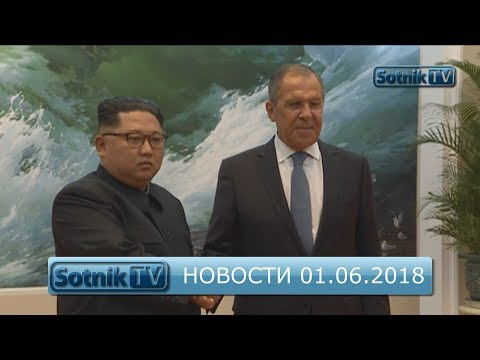 ИНФОРМАЦИОННЫЙ ВЫПУСК 01.06.2018