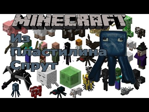 Как Слепить из Пластилина Зомби Майнкрафт - YouTube