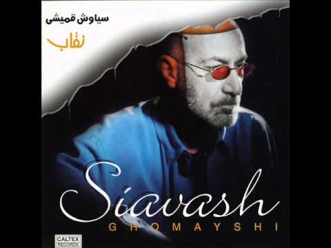 Siavash Ghomayshi - Akharin Nameh   سیاوش قمیشی - آخرین نامه