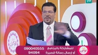اتصال محمد المدفعي في برنامج اربح مع الوكيل | Roya