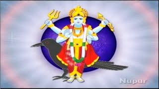 Shani Kavacha Stotram - Latest Sanskrit Stotrams