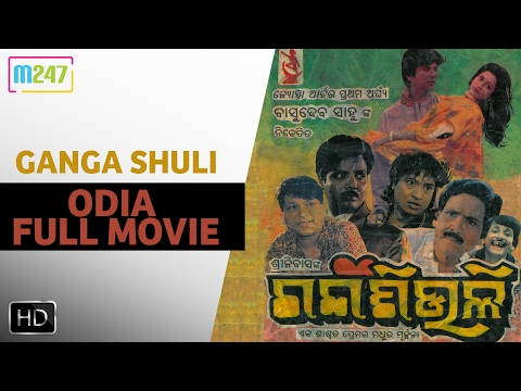 Video Ganga Shuli | Odia Full Movie | Muna Khan, Srila , Ashrumochan , Minakeytan, Debu Bose download in MP3, 3GP, MP4, WEBM, AVI, FLV January 2017