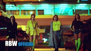 Video [MV] 마마무(MAMAMOO) - Wind flower MP3, 3GP, MP4, WEBM, AVI, FLV Februari 2019