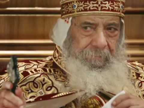 الوصية لمثلث الرحمات قداسة البابا شنودة الثالث