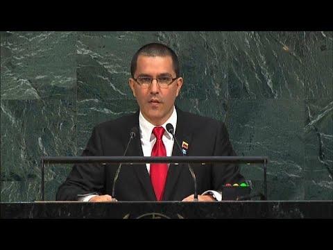 Καράκας: «Οι ΗΠΑ ασκούν ψυχολογική τρομοκρατία»