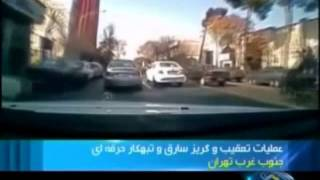Video of a chase and run of police and a thief in Tehran