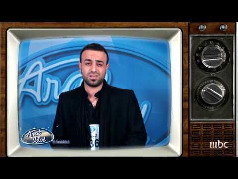 Arab Idol - تجارب الاداء - لحظات لبنان