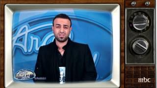 Arab Idol -تجارب الاداء - لحظات لبنان