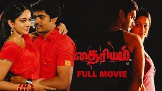 Nonton Thairiyam Full Tamil Movie Film Subtitle Indonesia Streaming Movie Download