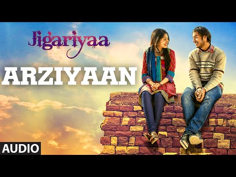 Exclusive: Arziyaan Full Audio Song - Jigariyaa - Vikrant...