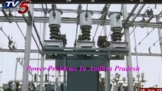Power Problems In Andhra Pradesh   TV5