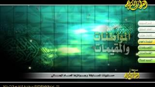 حفل مسابقة القرآن الكريم برأس تنورة 7
