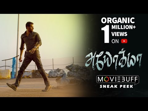 Ayogya - Movie Clip Official Video in Tamil