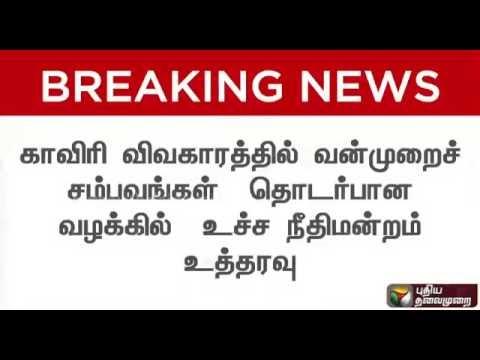 Tamil-Nadu-Karnataka-should-maintain-peace-in-Cavery-issue-SC