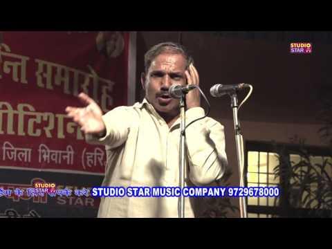 Video नरेंद्र डांगी की इस रागनी ने तहलका मचा दिया | Braham Roop Bhagwan Jot Se | 2017 Haryanvi Ragni download in MP3, 3GP, MP4, WEBM, AVI, FLV January 2017