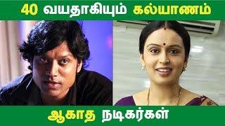 Video 40 ро╡ропродрпБроХрпНроХрпБ роорпЗро▓ро╛роХро┐ропрпБроорпН роХро▓рпНропро╛рогроорпН роЖроХро╛род роироЯро┐роХро░рпНроХро│рпН | Tamil Cinema News | Kollywood Latest MP3, 3GP, MP4, WEBM, AVI, FLV Februari 2019