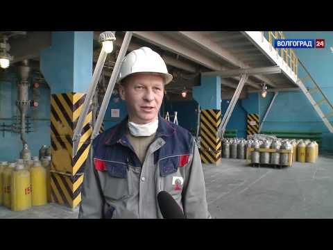 Волгоградский алюминиевый завод. 27.04.17