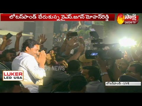 YS Jagan Reached to Lotus Pond After Meeting With KCR | Massive Crowd at Lotus Pond