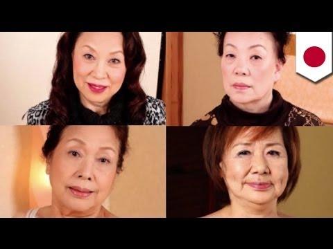 Kilala niyo ba ang mga 'mature' na Japanese porn stars na ito? (видео)
