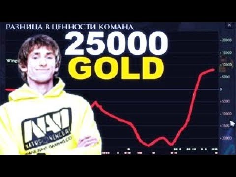 NaVi Dendi Biggest Comeback of 2017 — Dota 2