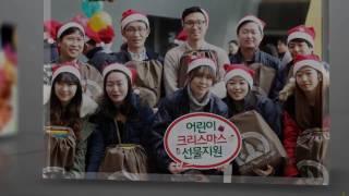 만도 홍보영상(국문)