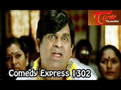 Comedy Express 1302 || Back to Back || Telugu Comedy Scenes