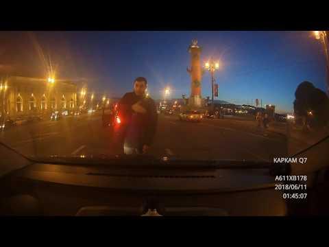 ДТП в Санкт Петербурге на Биржевой площади