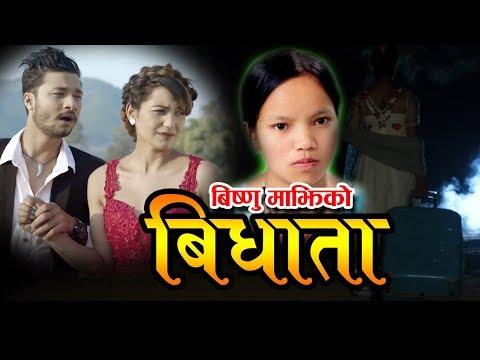 (Bishnu Majhi New Song Trailler Bidhata By Bal Kumar Shrestha - Duration: 76 seconds.)