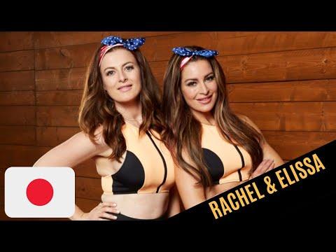 The Amazing Race 31 Leg 1: Rachel & Elissa