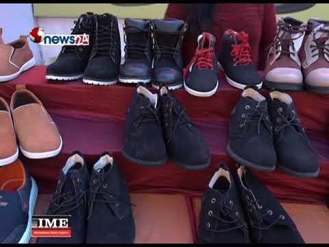 (काठमाडौंमा नेपाली उत्पादनहरुलाई मात्र समेटेर जुत्ताचप्पलको प्रदर्शनी शुरु... 86 sec)