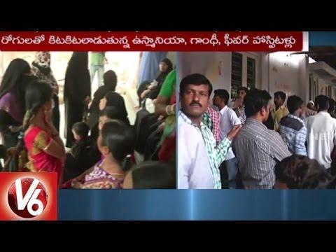 Viral Fevers Hit Hyderabad   Patients Huge Throng in Nallakunta Fever Hospital   Hyderabad   V6 News