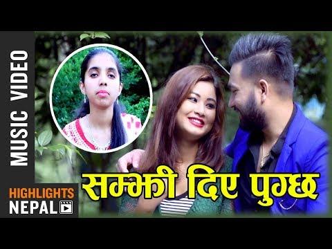 (Yathartha ft. Sarita Adhakari | New Nepali Adhunik  2018/2075 | Nisma Jimee, Bhuwan Giri - Duration: 5 minutes, 52 seconds.)