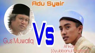 Video Adu Syair Gus Muwafiq Vs Ahkam Syubbanul Muslimin || Malang 31 Maret 2019 MP3, 3GP, MP4, WEBM, AVI, FLV Mei 2019