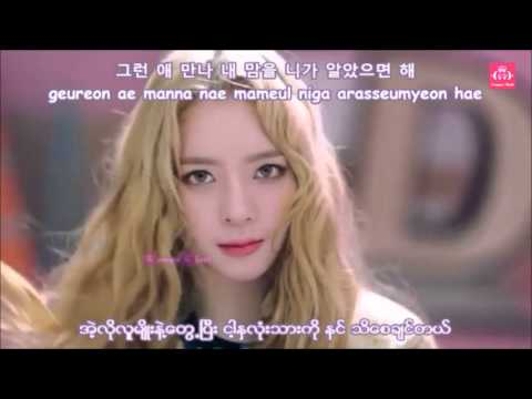Someone Like You - Dal Shabet [Myan + Hangul + Roman] Color Coded