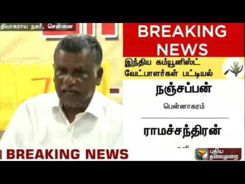 Sudhakar-Reddy-General-Secretary-of-the-CPI-addressing-reporters-in-Chennai
