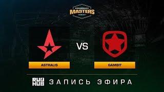 Astralis vs Gambit - Dreamhack Malmo 2017 - map2 - de_mirage [ceh9, CrystalMay]