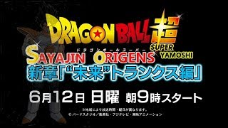 Dragon Ball Super Trailer 2018 Filme sayajin origens ���
