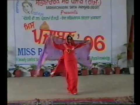 parminder kaur - Parminder Kaur Mangat of Ludhiana performs dance on the tunes of Song