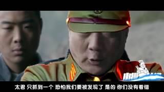 "Nonton 【小操大吐槽58】国产""鬼""片《荒村怨灵》 Film Subtitle Indonesia Streaming Movie Download"