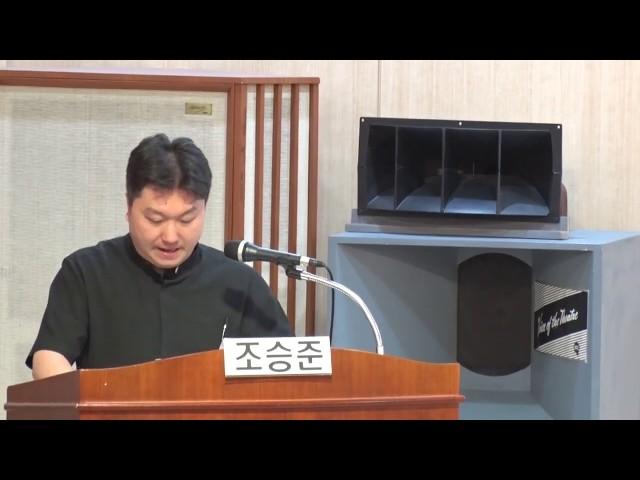 2019_5·18 학술심포지엄-5·18과 공동체: 종합토론