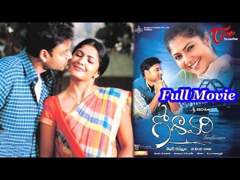 Godavari Full Telugu Movie | Sumanth | Kamalinee Mukherjee | Sekhar Kammula | TeluguOne