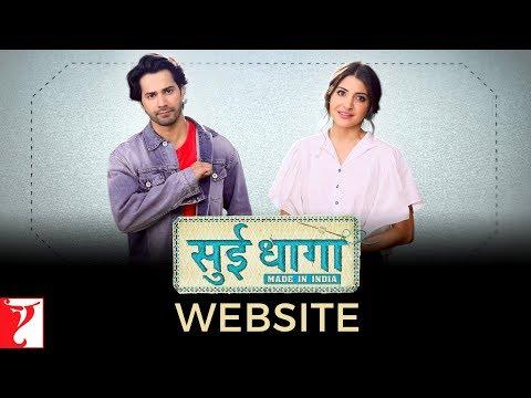 Sui Dhaaga - Made In India Website | Anushka Sharma | Varun Dhawan
